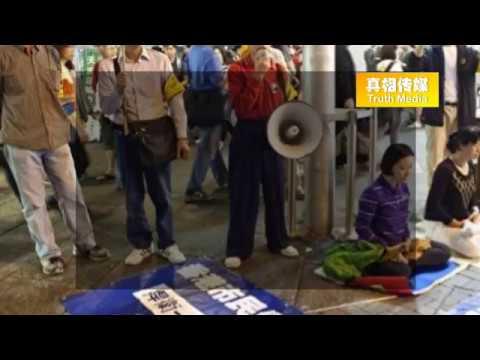 一国两制 沦亡,香港变警黑肆虐之地!
