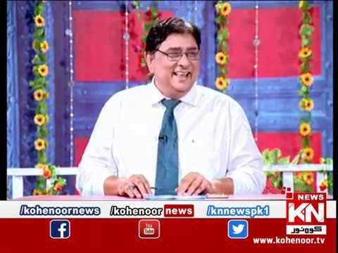 Shugal Mughal 07 September 2019 | Kohenoor News Pakistan