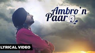 Ambron Paar  Lyrical Video  Satinder Sartaaj