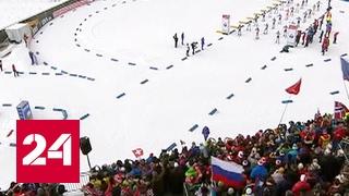 GOLD - USD - Долгожданное золото эстафеты: хроника победы российских биатлонистов