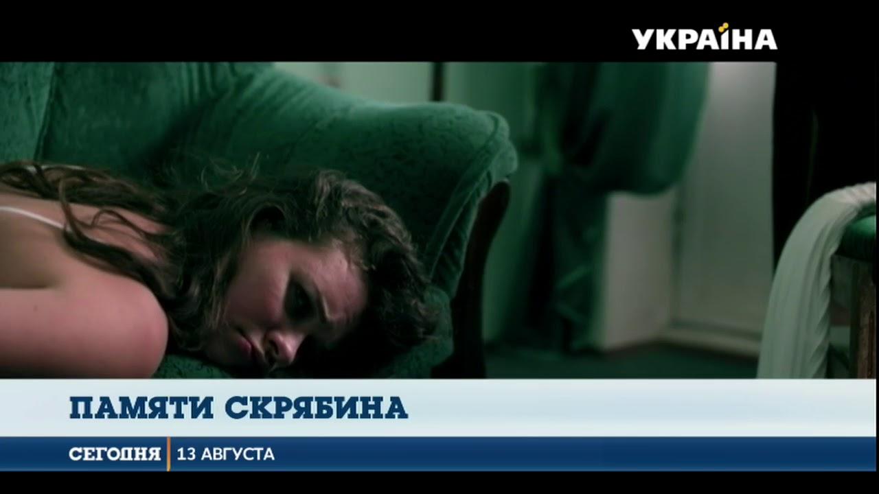 На экранах появиться фильм по сценарию Кузьмы Скрябина - Фото 1