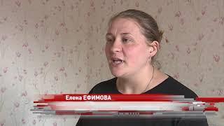Семья из Ярославского района потеряла все в пожаре: как помочь погорельцам