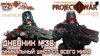 Calvin's Custom 1/6 original design armor in-game Project War Mobile by Goblin Gamer first look!