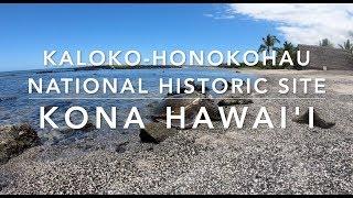 Kaloko-Honokōhau National Historical Park, Hawaii