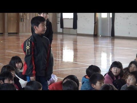 大分市立宗方小学校(大分市)の動画 - 動画検索 | ガッコム