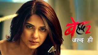 First Look Of Beyhadh 2 - Live And Exclusive With Jennifer Winget