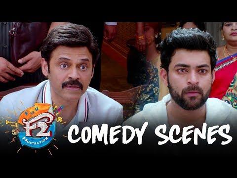 F2 Comedy Scenes 3 - Sankranthi Blockbuster