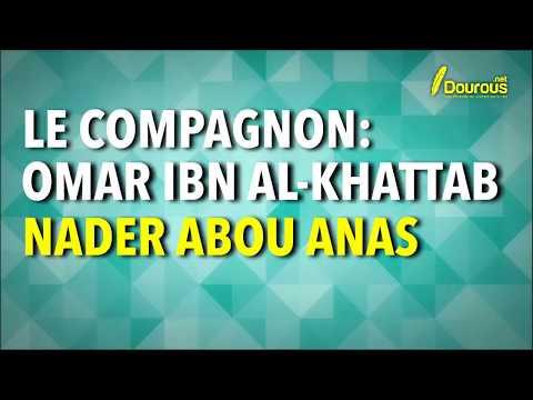 Omar ibn al khattab   nader abou anas