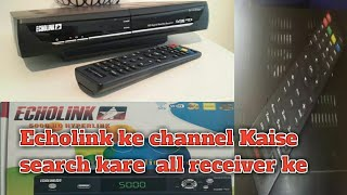 echolink receiver settings - 免费在线视频最佳电影电视节目- CNClips Net