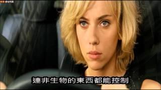 #275【谷阿莫】6分鐘看完腦力100的電影《露西》