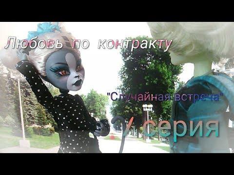 Олег песня счастье