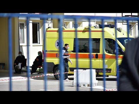 COVID-19: Έφτασαν 81 οι νεκροί στην Ελλάδα – Ηλικιωμένη και 42χρονος τα νέα θύματα…