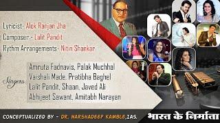 JaiBhim , Bharat ke Nirmata By Shan, Lalit Pandit, Abhijeet Savant, Vaishali Made, Palak  Other
