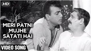 Meri Patni Mujhe Satati -Video Song | Pati Patni | Sanjeev Kumar, Nanda, Mumtaz | R.D. Burman