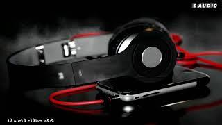تحميل اغاني فرقة جيتارا - انت و انا MP3