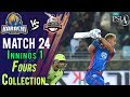 watch Karachi Kings  Fours | Lahore Qalandars Vs Karachi Kings | Match 24 | 11 March | HBL PSL 2018