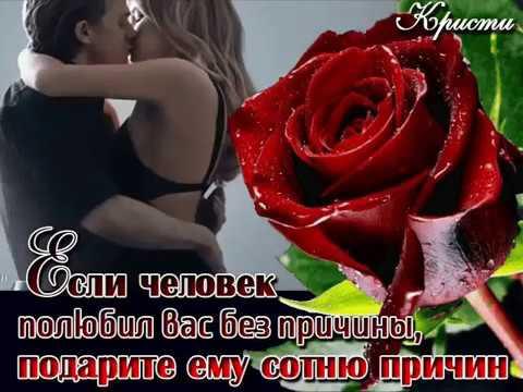 3 песни о любви ^ДЛЯ НЕЁ^ 15 ALLADIN_любимой
