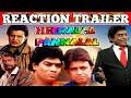 Heeralal Pannalal 1999 Trailer/Reaction Ajay/Mithun Chakraborty/Johnny Lever/Full Comedy And Action