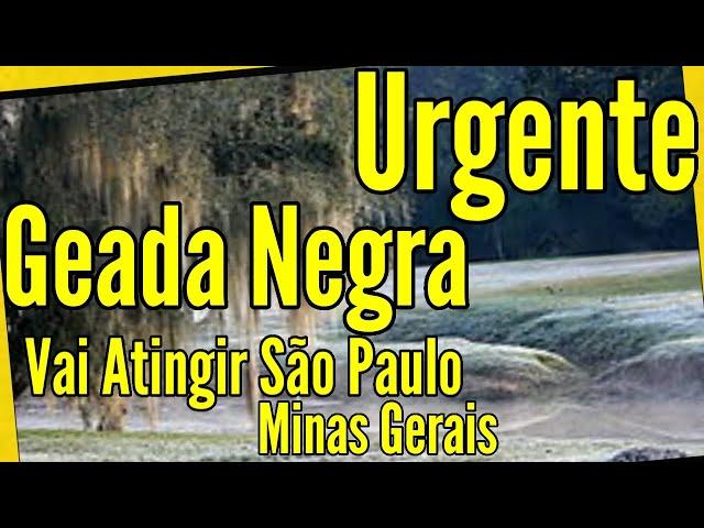Portekizce'de Geada Video Telaffuz