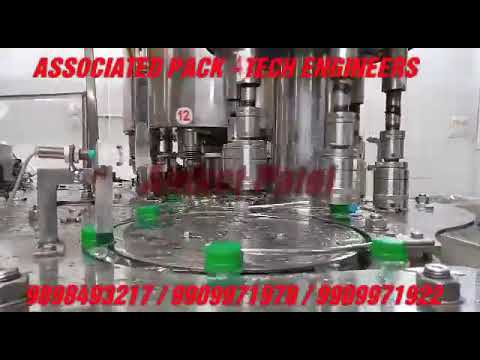 Short Neck Bottle Filling Machine