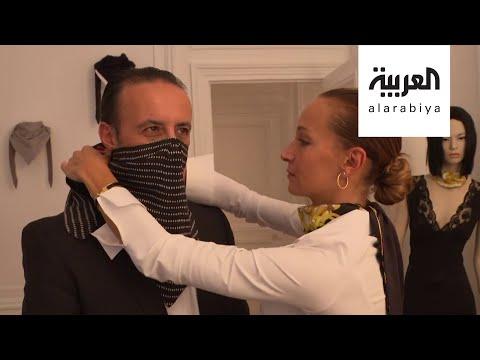العرب اليوم - شاهد: الكمامات على منصات الأزياء الباريسية