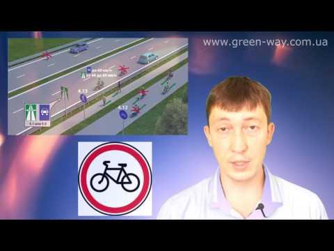ПДД Украины. Раздел 6 Требования к велосипедистам. Пункт 6.6.