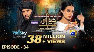 Khuda Aur Mohabbat - Season 3 Ep 34 [Eng Sub] Digitally Presented by Happilac Paints - 24th Sep 2021