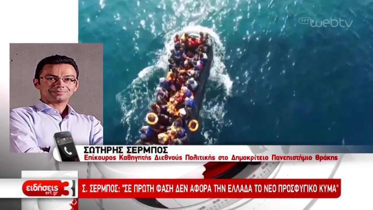 Ραγδαία αύξηση στις αφίξεις προσφύγων από τα τουρκικά παράλια | 11/10/2019 | ΕΡΤ