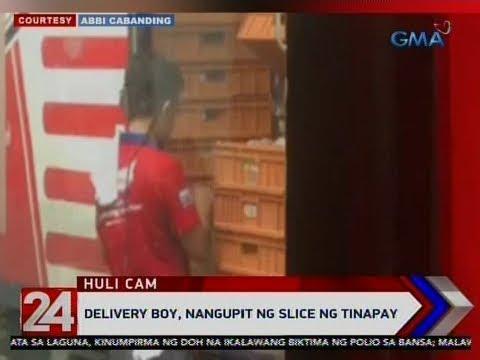 [GMA]  24 Oras: Delivery boy, nangupit ng slice ng tinapay