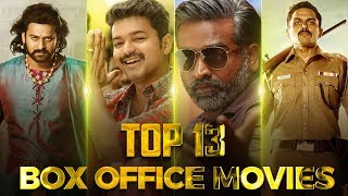Top 13 Tamil Box Office Hit Movies of 2017