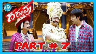 Daruvu Full Movie Part 7/15  Ravi Teja  Tapsee  Brahmanandam