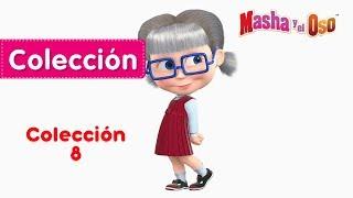 Masha y el Oso - Сolección 8🐞 Dibujos Animados en Español!