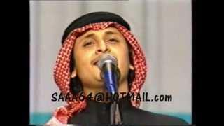 اغاني طرب MP3 عبدالمجيد عبدالله اغنية يا طائر الاشجان تحميل MP3