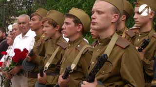 В Красном яру состоялась церемония захоронения солдата ВОВ Ахмеда Утешева
