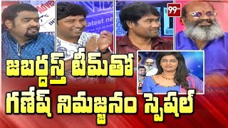 Jabardasth Team Exclusive Interview | Ganesh Nimajjanam Special 2019 | Naveen, Ramu