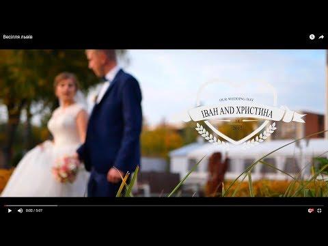 Відеоператор Videograf Shevchuk, відео 19
