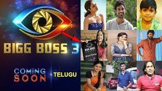 bigg boss 3 telugu contestants final list - TH-Clip