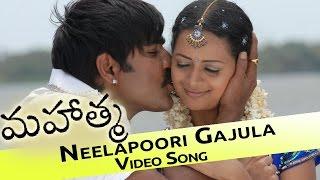 Neelapoori Gajula O Neelaveni  Video Song  Mahatma Movie  Srikanth Bhavana