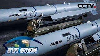 《防务新观察》 研发新导弹 增设新基地 日本加紧武装敏感岛屿 20190323   CCTV军事