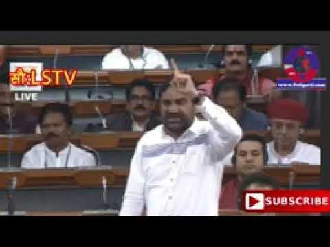 आज Article 370 को लेकर गरजे सांसद हनुमान बेनीवाल संसद में ओर कांग्रेस को लिया आड़े हाथो।