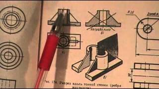 Урок 3 Начертательная Геометрия