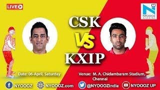 Live IPL 2019 Match 18 Discussion: CSK Vs KXIP | Chennai Super Kings Won By 22 Runs.