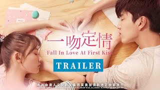 Fall in Love at First Kiss (0000) Video