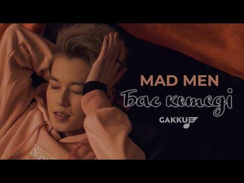Mad Men –