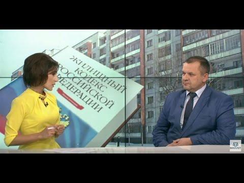 Взносы на капитальный ремонт многоквартирных домов. НАШЕ ПРАВО. 11.11.16