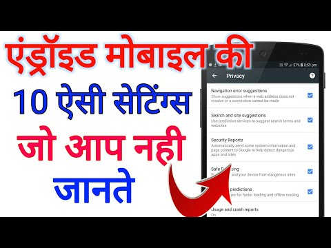 🔥10 Hidden Secret Of Mobile For Your security || by technical boss
