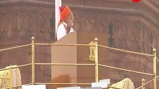 Watch Prime Minister Narendra Modi
