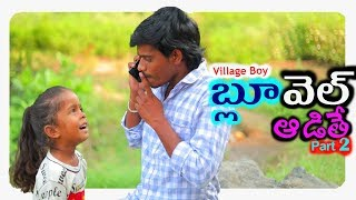 Village Boy Play  | Part 2 |Ultimate Village comedy| Creative Thinks