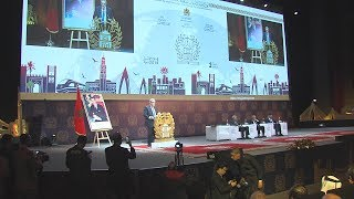 مراكش..انطلاق أشغال المؤتمر الدولي الأول للعدالة
