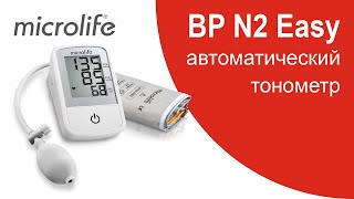 Microlife BP N2 Easy - відео 1